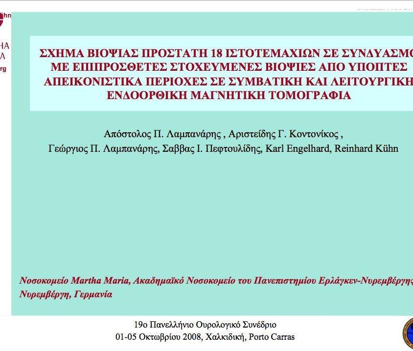 synedria (2)